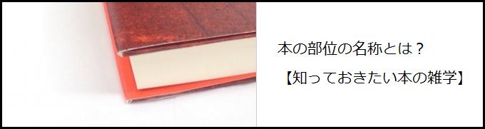 20150804-books-name-b