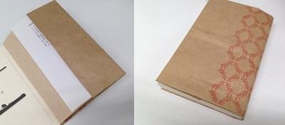 紙袋ブックカバー完成