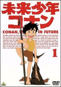 『未来少年コナン』