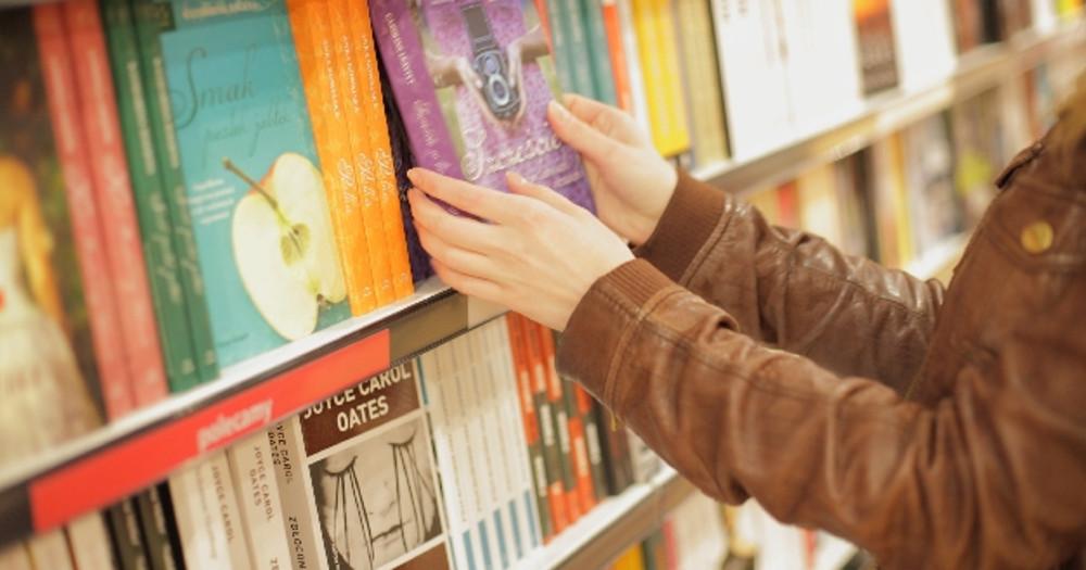 面白い本の探し方