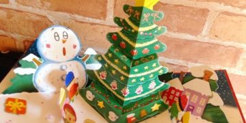 東京ハイジさんのクリスマスしかけえほん