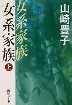 dorodoro-syousetsu-higanbana3