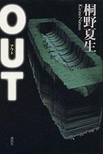 dorodoro-syousetsu-higanbana5