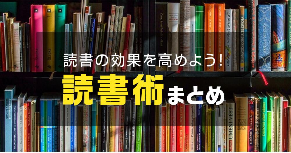 さまざまな本