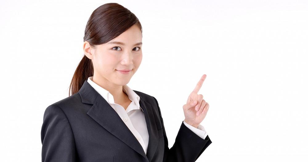 初心者向けビジネス書の選び方
