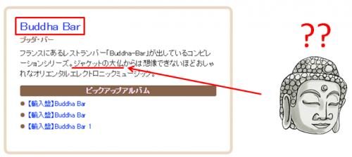 cafe-bgm-tokushu2