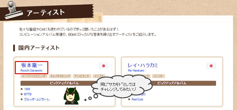 cafe-bgm-tokushu4