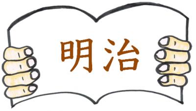 tsundoku-yurai2