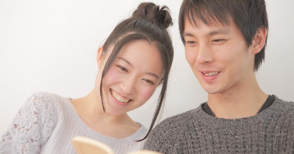 本を読む男女