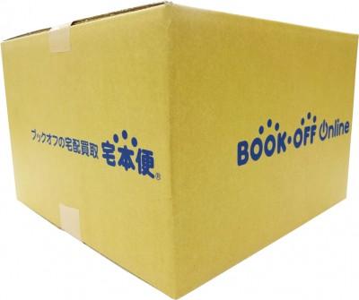 akibako-hon-seiri5