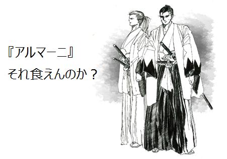 20161026-rekisijyounojinbutsu-gendai-5