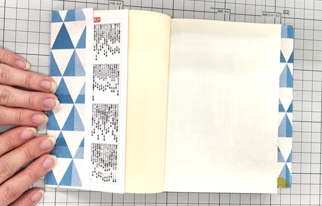 20161111-bookcover-orikata3