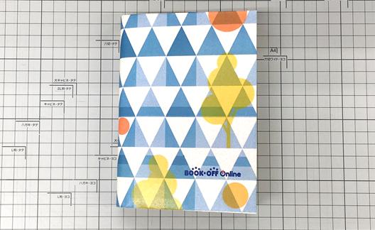 20161111-bookcover-orikata4