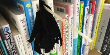 hondana-stocking-hataki2
