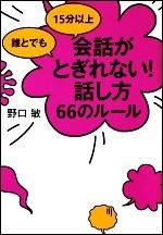20170120-mamatomo-book-6