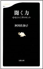 20170120-mamatomo-book-7