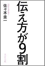 20170120-mamatomo-book-8