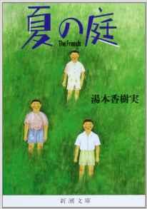 20170126-nakeru-shousetsu-2