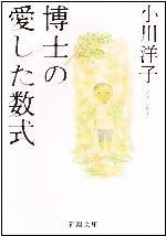 20170126-nakeru-shousetsu-5