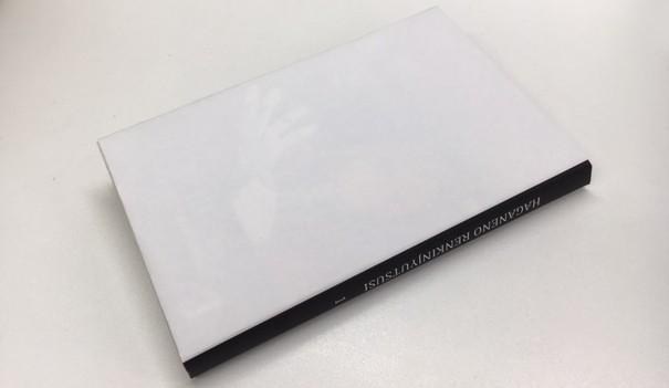 20170310-sebyoushi-bookcover-3