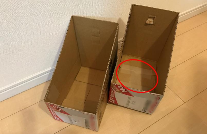 akibako-filebox-6