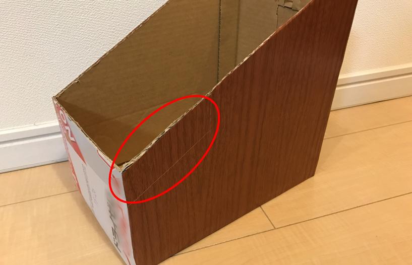 akibako-filebox-8