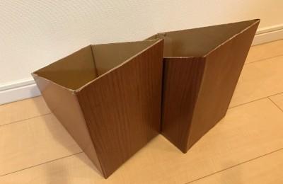 akibako-filebox