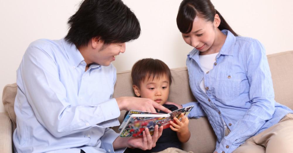 子どもに読んで欲しい!おすすめの絵本