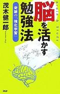 20170514-nouwoikasu-benkyouhou1