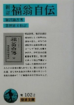 20170616-zinseikan-kawaru-osusume3