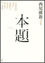 20170619-mentsu-gouka-taidan5