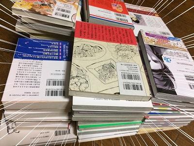 20170720-new-omoshikomi-form1