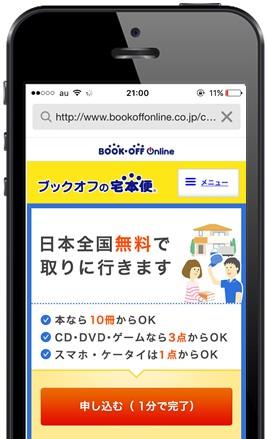 20170720-new-omoshikomi-form11