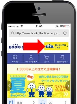 20170720-new-omoshikomi-form12