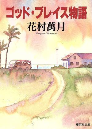 120170815-subaru-shinjinsho-1