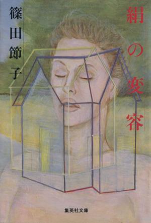 120170815-subaru-shinjinsho-2
