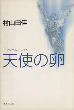 120170815-subaru-shinjinsho-3