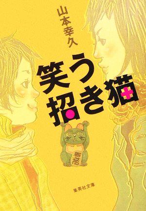 120170815-subaru-shinjinsho-4
