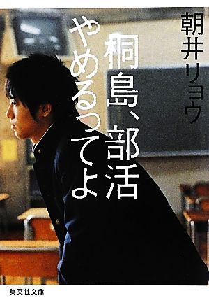 120170815-subaru-shinjinsho-5