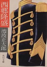 201708017-rekishi-jidai-novels-bakumatsu6-4