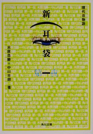 20170811-jitsuwa-kaidan-1