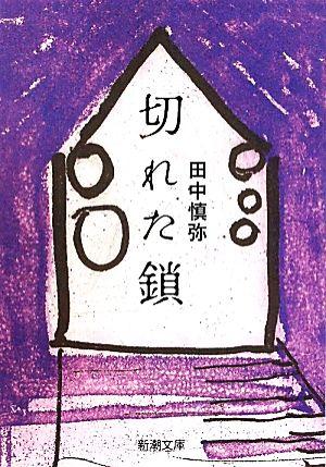 20170819-mishima-yukioshou-51