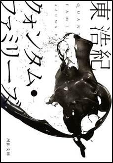 20170819-mishima-yukioshou-53