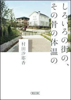 20170819-mishima-yukioshou-55