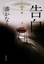 20170822-iyamisu-osusume1