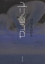 20170822-iyamisu-osusume3