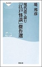 20170823-nihon-3dai-kaidan3