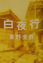 20170827-sugoi-trick-mystery-book6-1