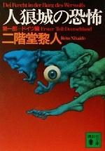 20170827-sugoi-trick-mystery-book6-6