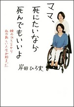20170907-syougeki-title-book4